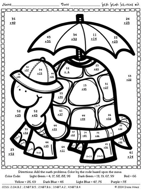 Second Grade Math Coloring Worksheets Spring Splish Splash solutions Regrouping Math Color by