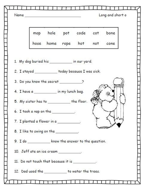 Silent E Worksheets 2nd Grade Silent E