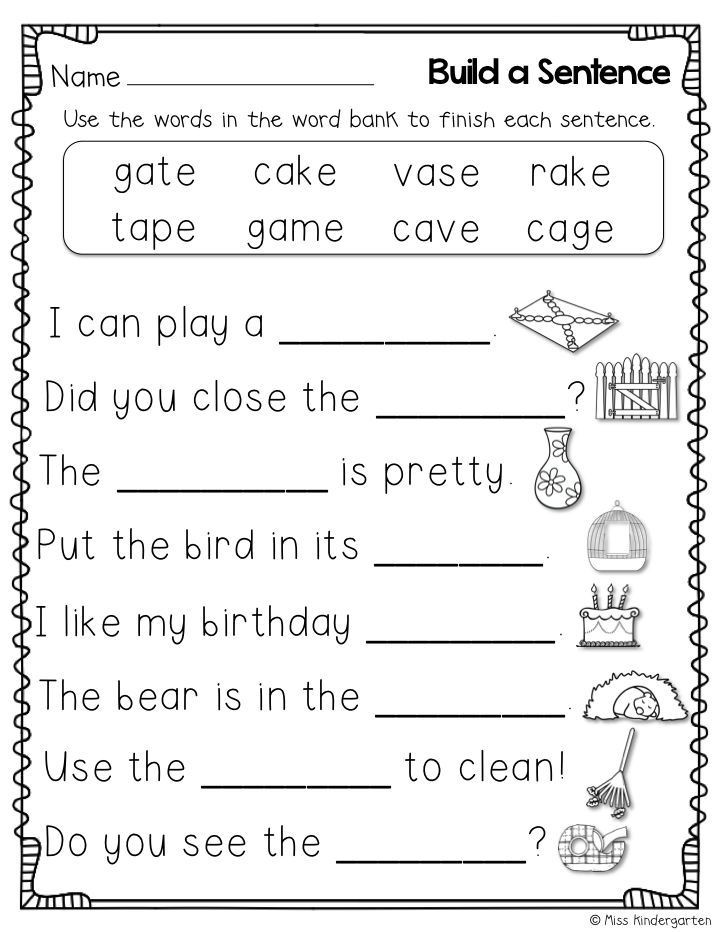 Silent E Worksheets 2nd Grade Super Cvce Practice that Tricky Magic E