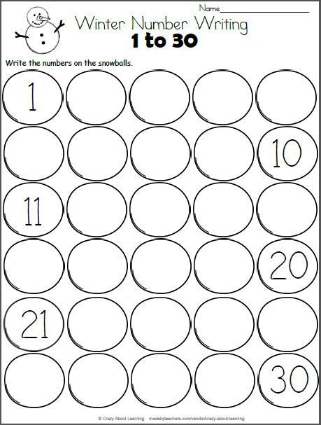 Snowman Math Worksheets Snowball Math Write the Numbers to 30