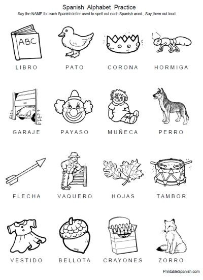 Spanish Alphabet Worksheets for Kindergarten Spanish