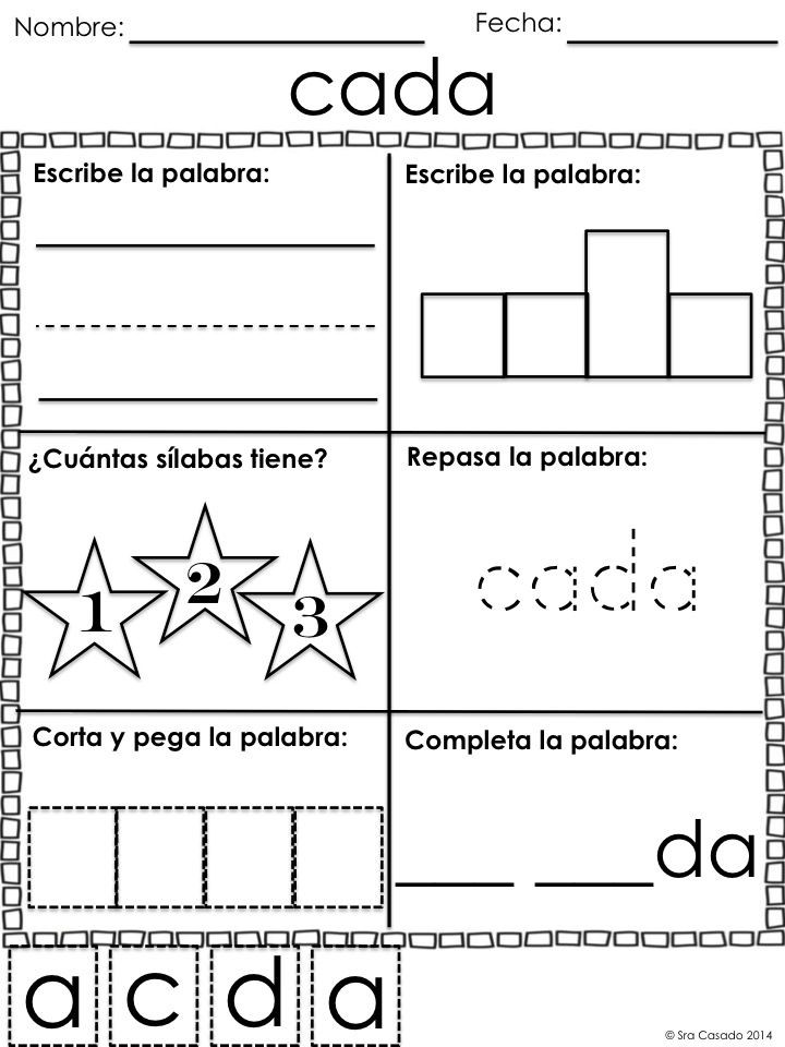 Spanish Alphabet Worksheets for Kindergarten Spanish Sight Word Worksheets 94 1 2 3 and 4 Letter