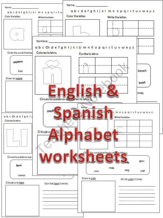 Spanish Alphabet Worksheets for Kindergarten Teachers Notebook
