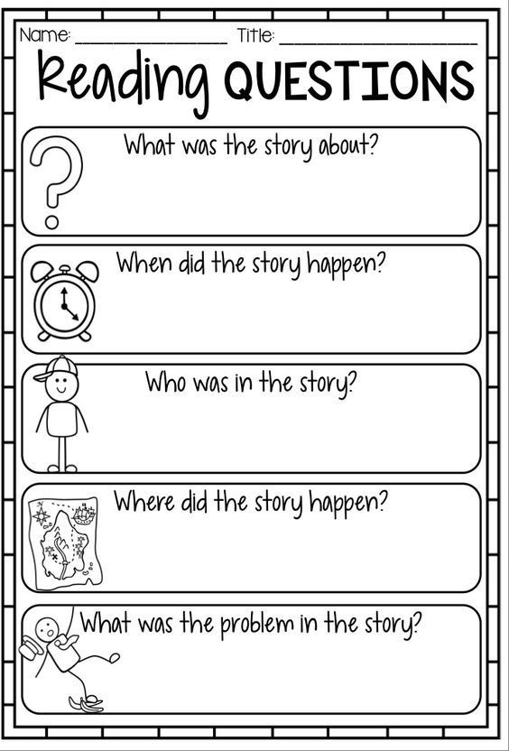 Story Elements Worksheet 2nd Grade Reading Response Worksheet Reading Questions Printables