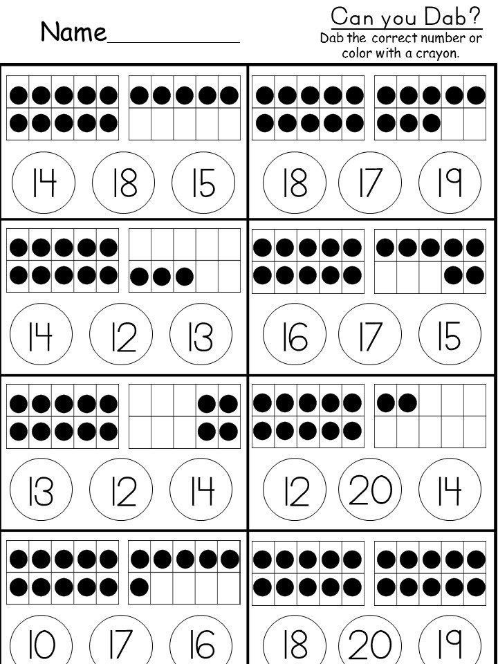 Ten Frame Worksheets Kindergarten Free Tens and Es Worksheet