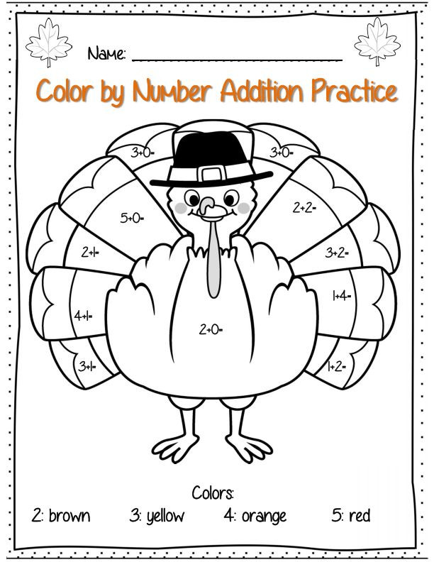 Thanksgiving Math Worksheets First Grade Addition Color by Number Worksheets for First Grade لم يسبق