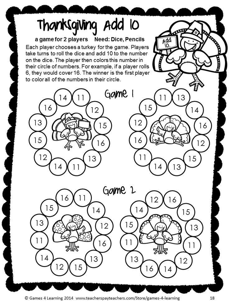 Thanksgiving Math Worksheets First Grade No Prep Thanksgiving Math Games for First Grade with Turkeys