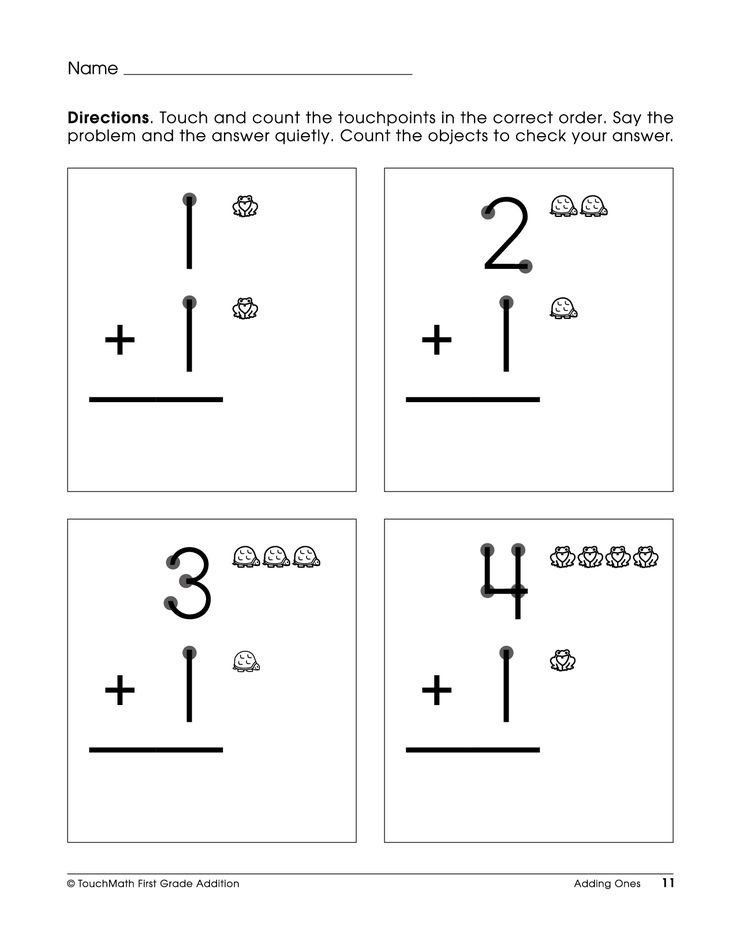 Touch Math Worksheet Generator Pin On Free Printable Math Worksheets