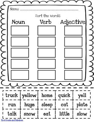 Verbs Worksheet First Grade First Grade and Fabulous Just Hodgepodge and A Little
