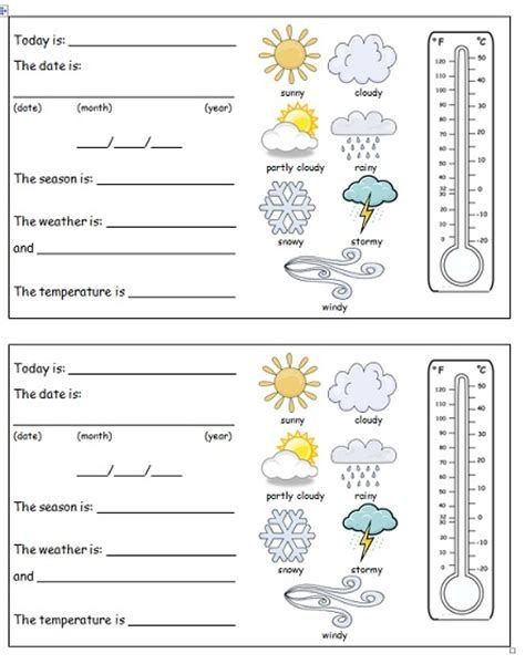 Weather Worksheets for 2nd Grade Pin by Amana ashek On الطقس