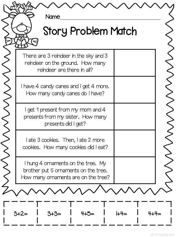 Word Problems Kindergarten Worksheets Christmas Addition Story Problems