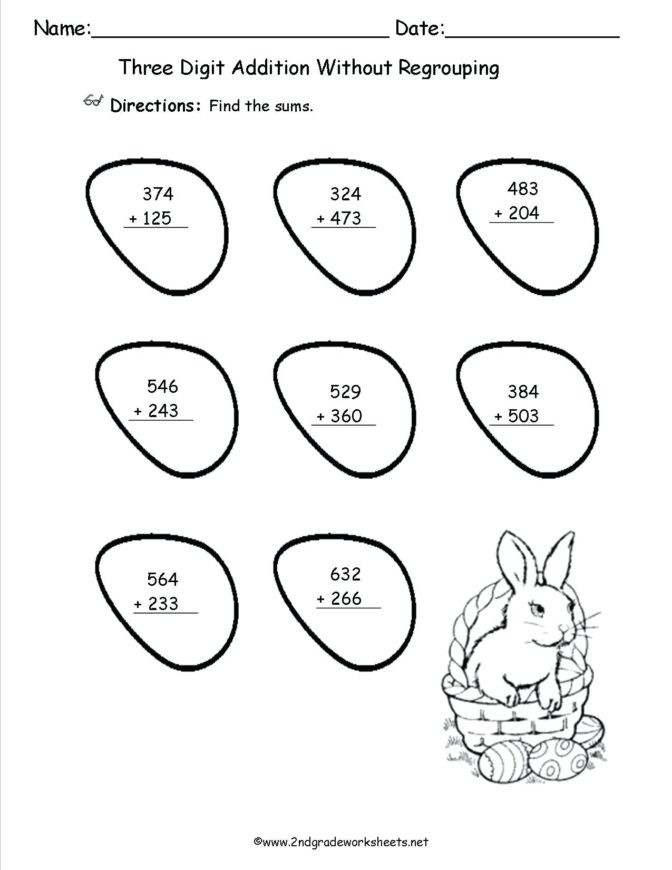 1st Grade Comprehension Worksheets Free Free First Grade Reading Prehension Worksheets Pdf لم
