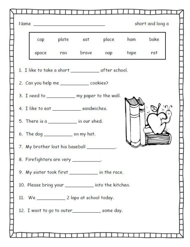 "1st Grade Phonics Worksheets Pdf First Grade Phonics Worksheets Grade 1 لم يسبق له Ù…Ø ÙŠÙ"" الصور"