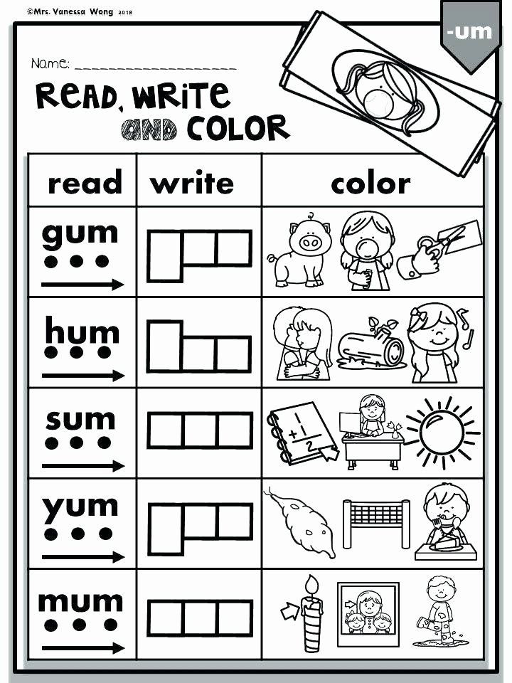 1st Grade Phonics Worksheets Pdf Pin On □school□