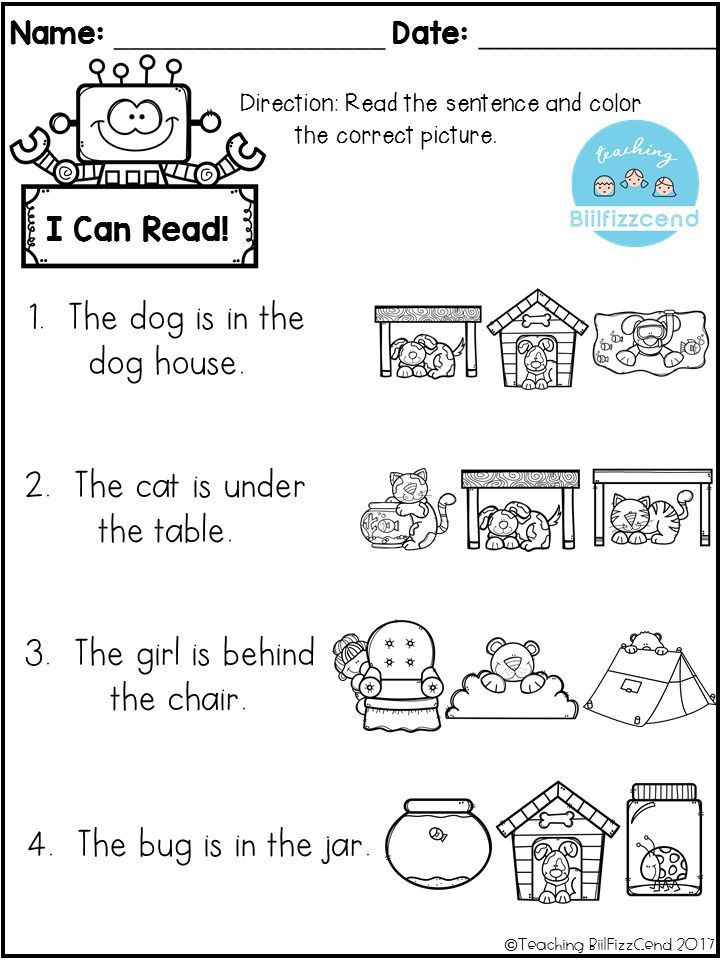 1st Grade Reading Fluency Worksheets Free Reading Prehension Check