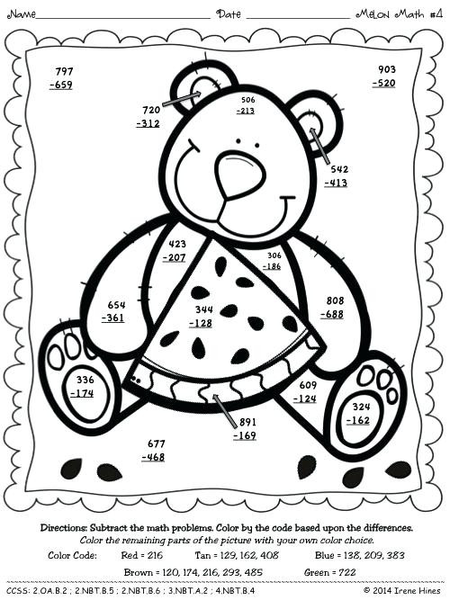 2 Digit Addition Coloring Worksheets Double Digit Addition Color by Number Grade Addition Color