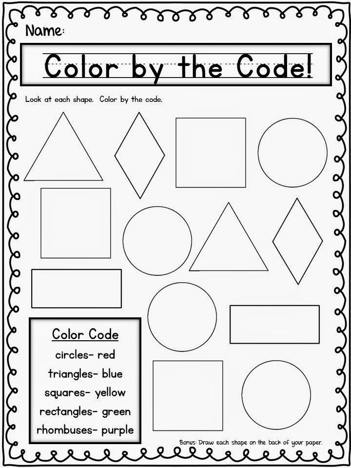 2d Shapes Worksheets Kindergarten Pin On Printable Worksheet for Kindergarten