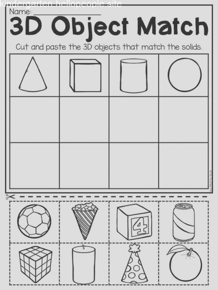 2d Shapes Worksheets Kindergarten top 40 Examples for Handmade Paper events