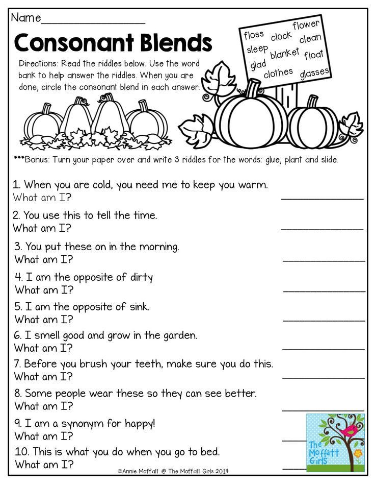 2nd Grade Consonant Blends Worksheets October Fun Filled Learning Resources