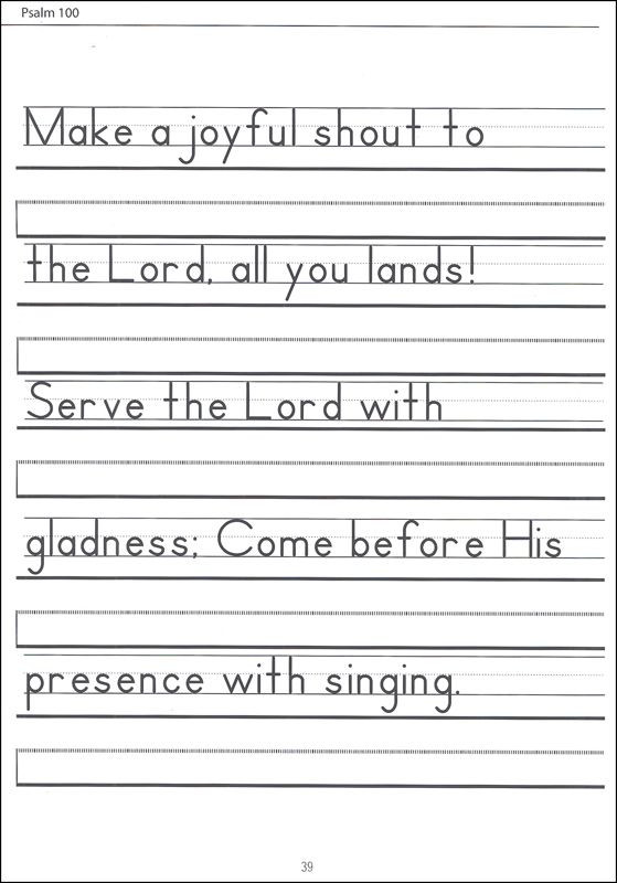 2nd Grade Handwriting Worksheets Pdf Scripture Character Writing Worksheets Zaner Bloser Basic
