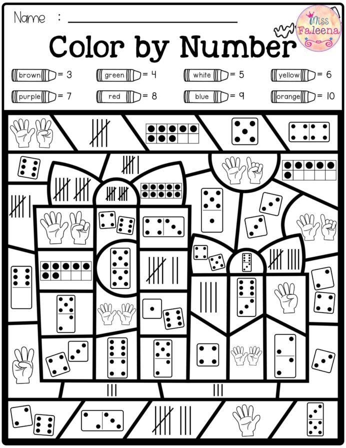 2nd Grade Measurement Worksheets Free Free Color by Code Math Number Addition Subtraction