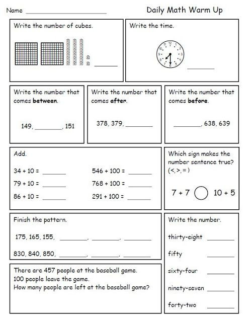 2nd Grade Measurement Worksheets Pdf Math Morning Work for Second Grade