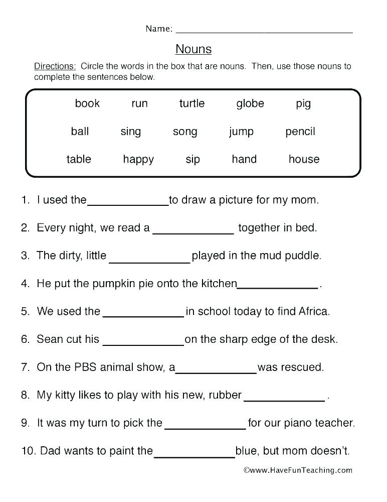 2nd Grade Pronoun Worksheets Pronouns Worksheets 2nd Grade – whogonefight