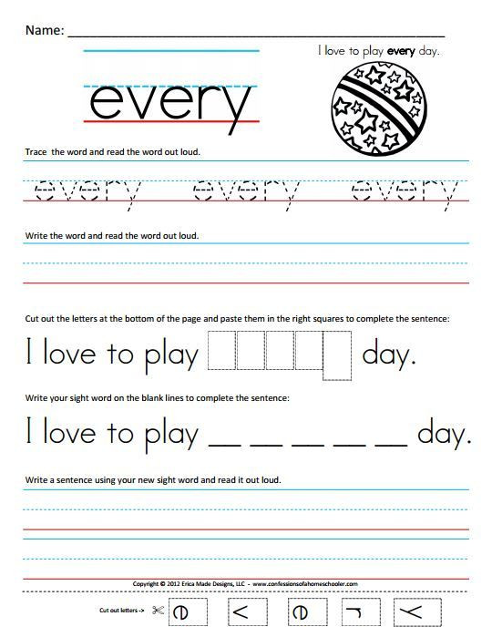 2nd Grade Sight Word Worksheets First Grade Worksheets Sight Words