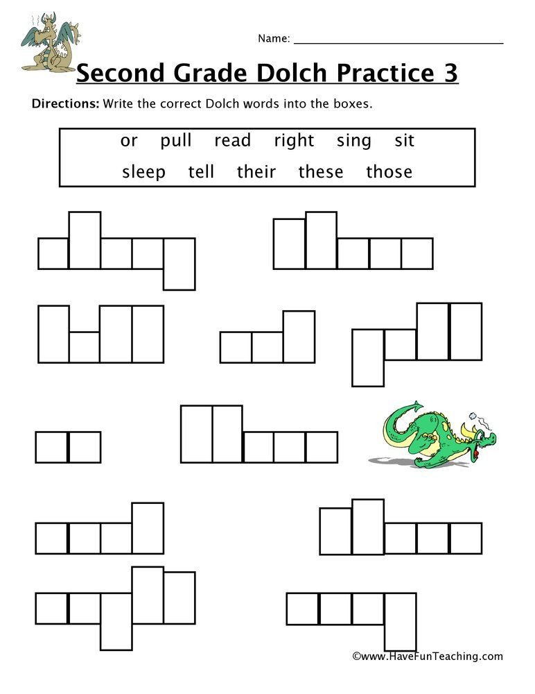2nd Grade Sight Word Worksheets Second Grade Sight Words O to T Worksheet In 2020