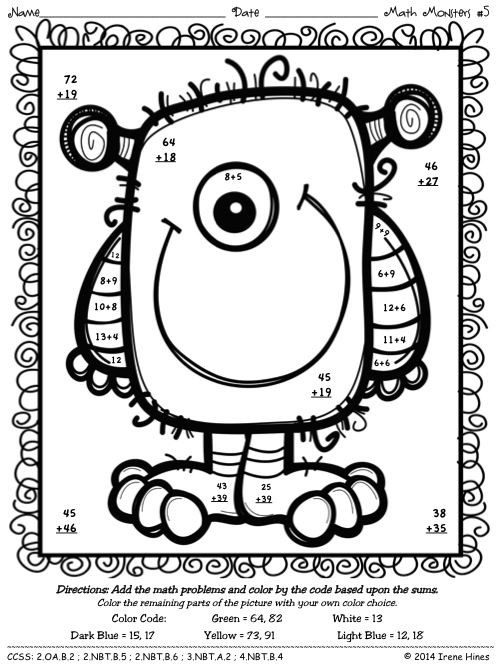 3 Digit Addition Coloring Worksheets Math Monsters Addition & Subtraction with Regrouping Color