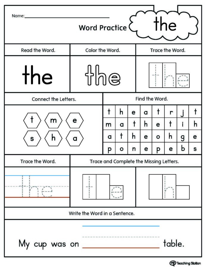 3rd Grade Distributive Property Worksheets Preschool Sight Words Worksheets Worksheets Graph Paper