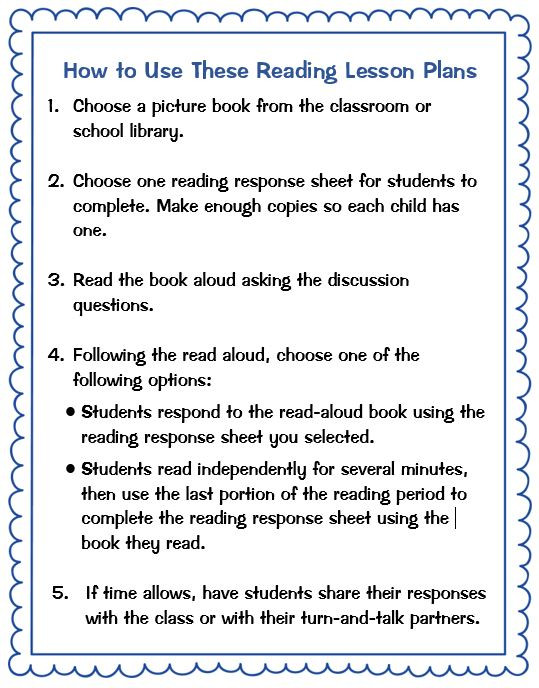 4th Grade Reading Response Worksheets Instant Lesson Plans for Any Book Perfect for Substitutes