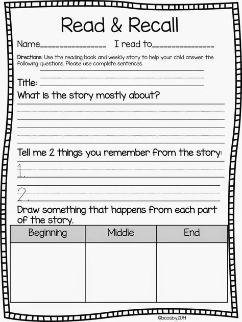 4th Grade Reading Response Worksheets Read and Recall Freebie Update
