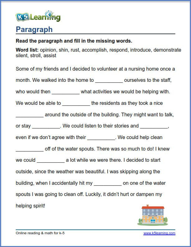 5th Grade Vocabulary Worksheets Pdf Paragraph Fill In the Missing Words