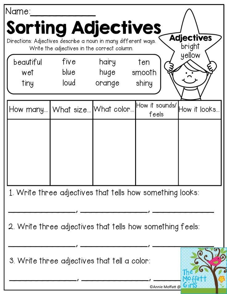 Adjectives Worksheet 2nd Grade Back to School Packets