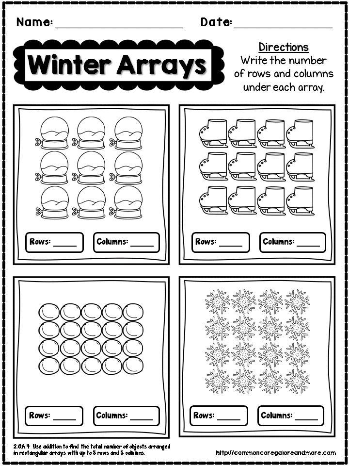 Arrays Worksheets Grade 2 Winter No Prep Math 2nd Grade