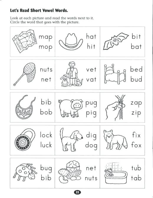 "Blends Worksheet for First Grade Free Phonics Worksheet for First Grade لم يسبق له Ù…Ø ÙŠÙ"" الصور"