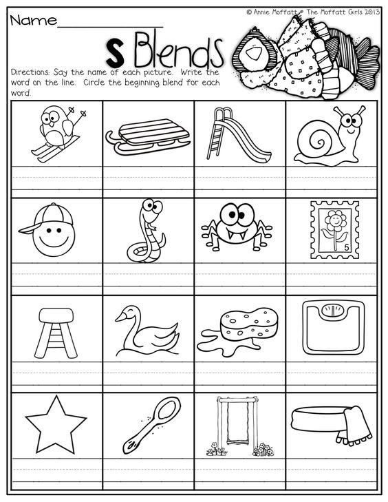 "Blends Worksheet for First Grade Phonic Worksheets for 1st Grade لم يسبق له Ù…Ø ÙŠÙ"" الصور"