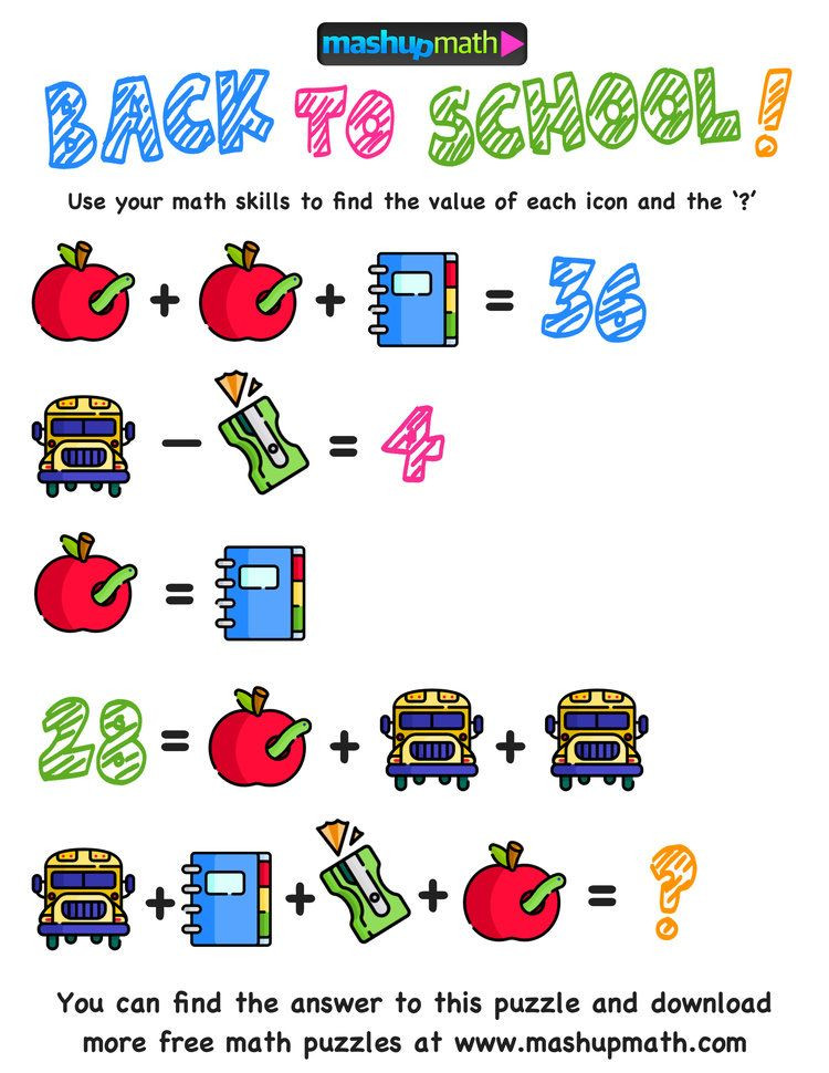 Challenge Math Worksheets Here are the Ly Free Back to School Math Worksheets You Ll