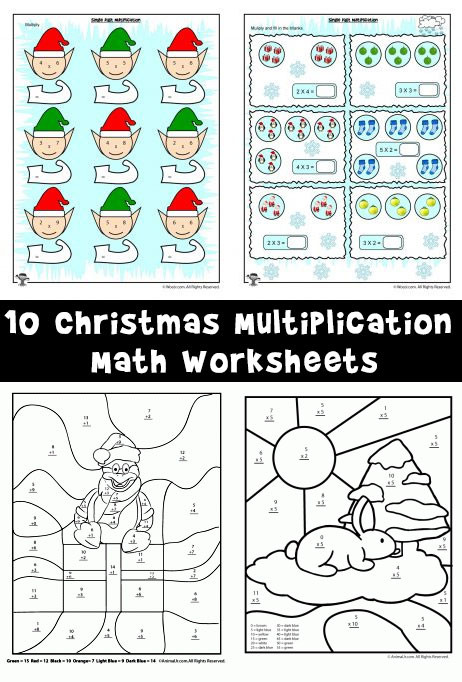 Christmas Math Worksheets 3rd Grade Christmas & Winter Math Worksheets for 2nd 3rd and 4th