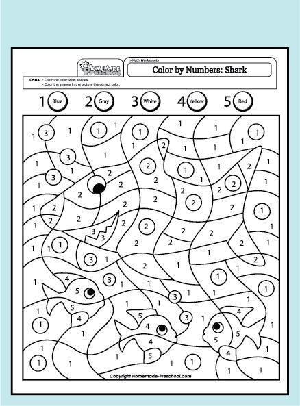 Color by Number Worksheets Kindergarten Pin by Sue Ann On Color by Number