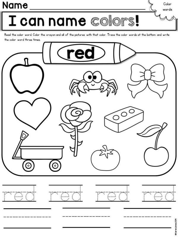 Color Word Worksheets for Kindergarten Color Words Printables In This Back to School Printable Pack