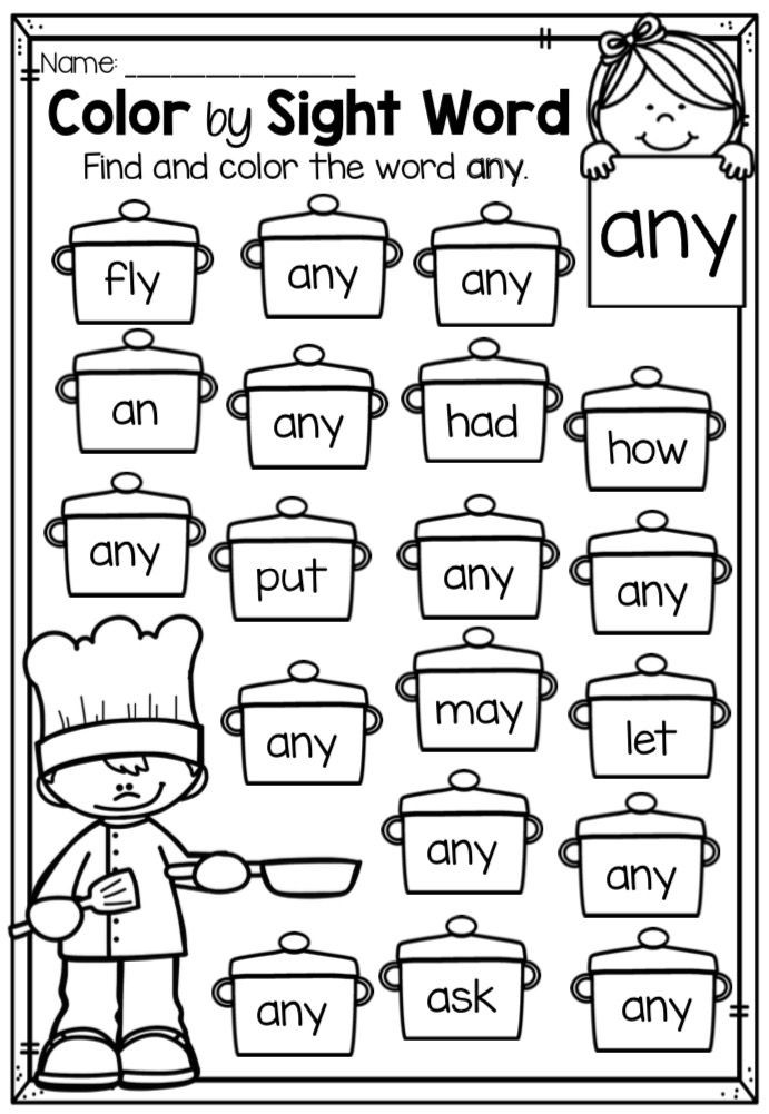 Color Word Worksheets for Kindergarten First Grade Color by Sight Word This First Grade Color by