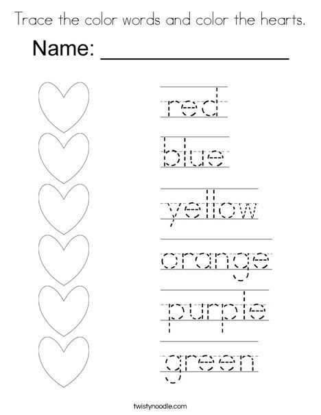Color Word Worksheets for Kindergarten Trace the Color Words and Color the Hearts Coloring Page