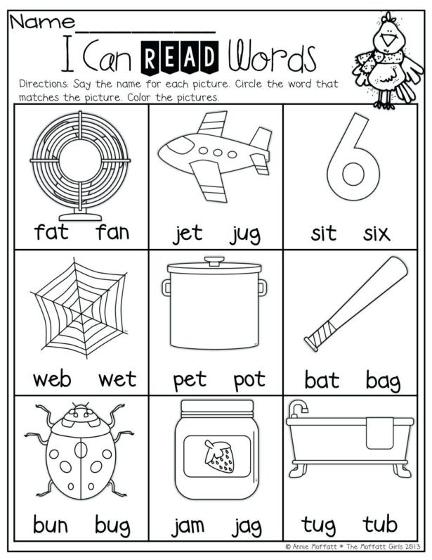 Color Word Worksheets for Kindergarten Worksheet Worksheet Free Printable toddler Worksheets