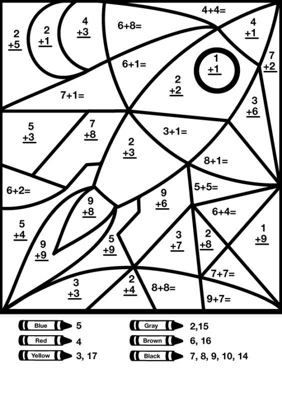 Coloring Addition Worksheet Coloring Pages] Math Coloring Sheets Rocket Math Colouring