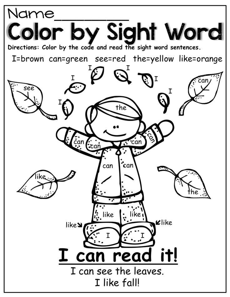 Coloring Sight Words Worksheets 37 Phenomenal Sight Word Coloring Pages – Azspring