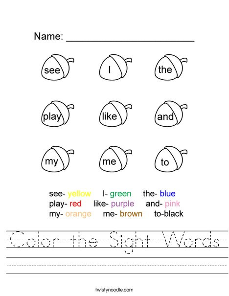 Coloring Sight Words Worksheets Color the Sight Words Worksheet Twisty Noodle
