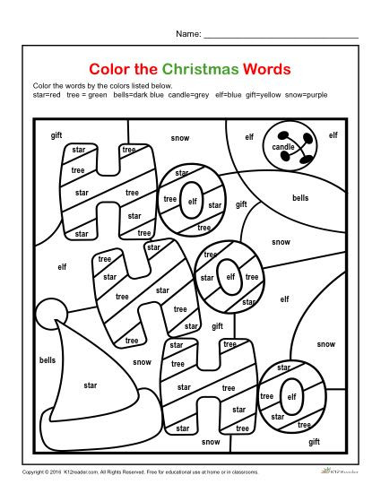 Coloring Worksheets for 3rd Grade Color the Christmas Words