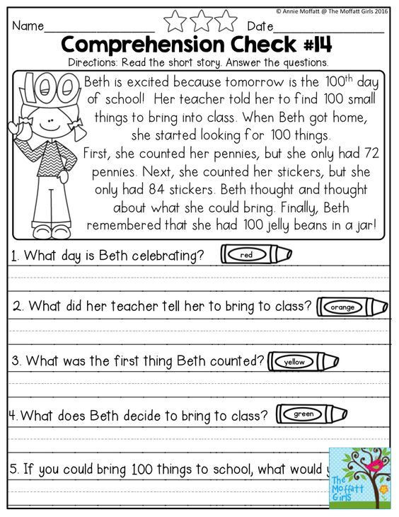 Comprehension Worksheet First Grade February Fun Filled Learning